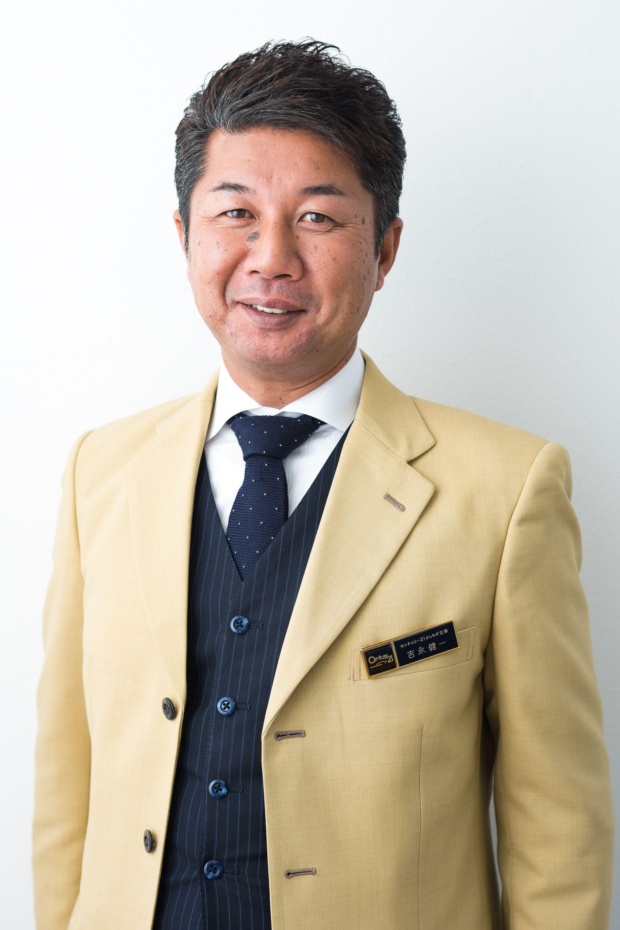 代表取締役 吉永 健一